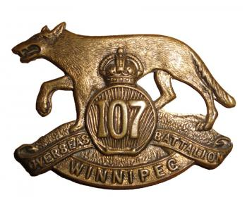 WWI 107th Hat Badge - Timber Wolf